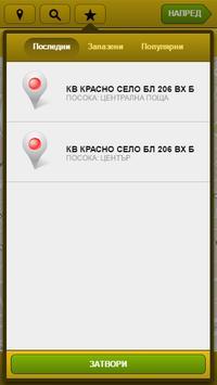 TAXI 91280 screenshot 4
