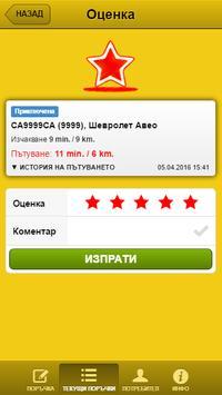 TAXI 91280 screenshot 6