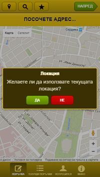 TAXI 91280 screenshot 1
