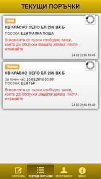 TAXI 91280 screenshot 2