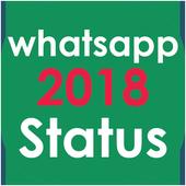 New 2018 Status icon