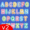 ABC puzzle ícone