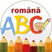 Copii joc de învățare - Română icon