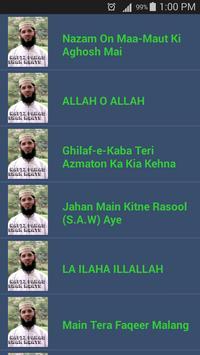Fahad Shah Urdu Oflline Naats poster