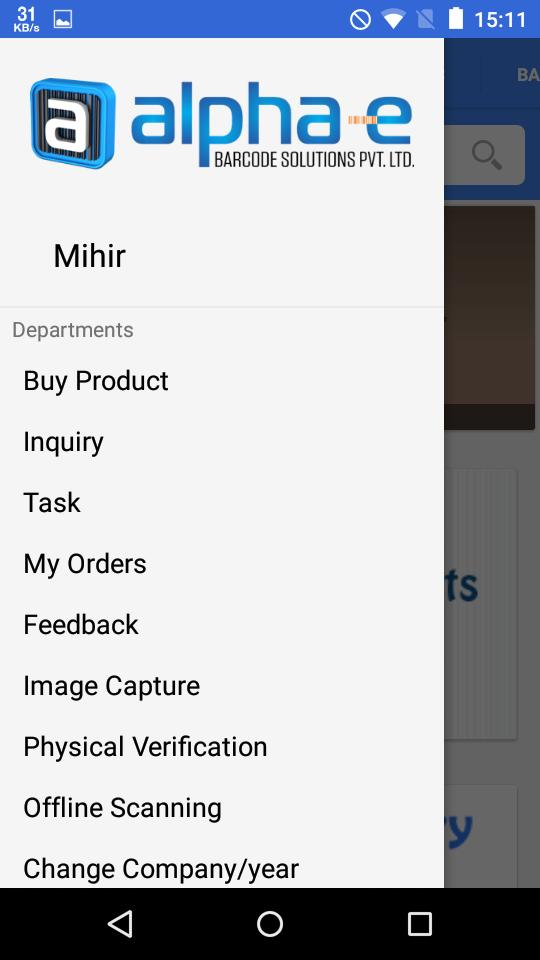 Alpha-e Barcode Solutions for Android - APK Download