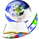 Ministério Deus de Maravilhas icon
