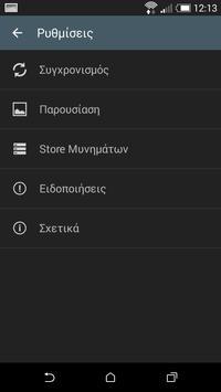 Alpha1News screenshot 6