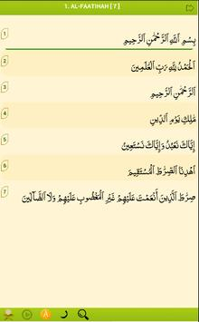 AlQuran Indonesia screenshot 2