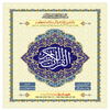 AlQuran Kareem Urdu 圖標