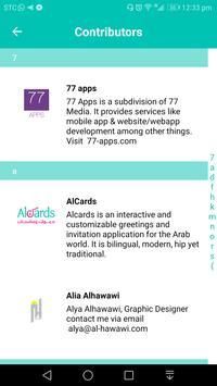 AlCards screenshot 3