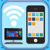 File Transfert Over Wifi Pro icon