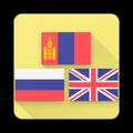 Mongolian Multil-Dictionary
