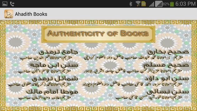 Ahadith Books apk screenshot