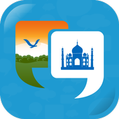 Learn Hindi Quickly Free icon