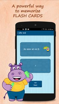 Learn Tamil Quickly screenshot 3