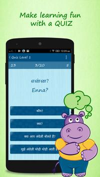 Learn Tamil Quickly screenshot 4