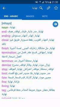 برنامج الترجمة poster