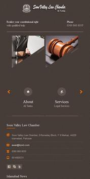 Islamabad Lawyer screenshot 1