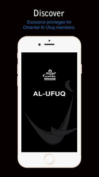 Omantel Al Ufuq poster