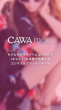 CAWAMORI poster