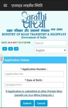 RTO Vehicle & License Info screenshot 3