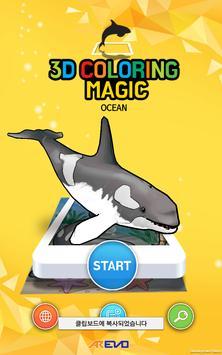 AREVO OCEAN - 3D AR COLORING poster