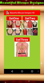 Beautiful Blouse Designs HD poster