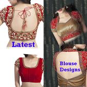 Latest Blouse Designs icon