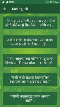 Status for Whatsapp screenshot 7