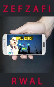 Nasser Zefzafi Rwal screenshot 3