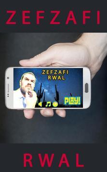 Nasser Zefzafi Rwal screenshot 1
