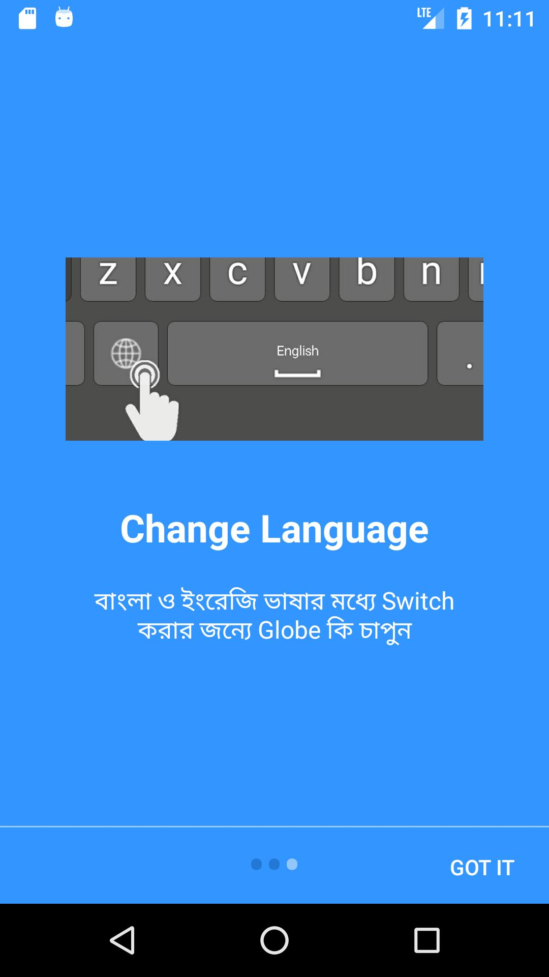 avro keyboard for android apk free download