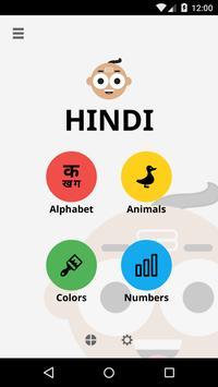 Hindi poster