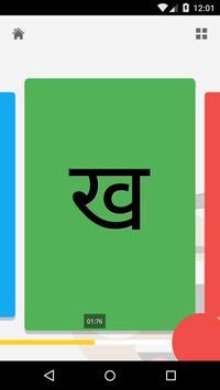 Hindi apk screenshot