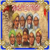 Amalan Wali Songo icon