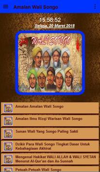 Amalan Wali Songo screenshot 1