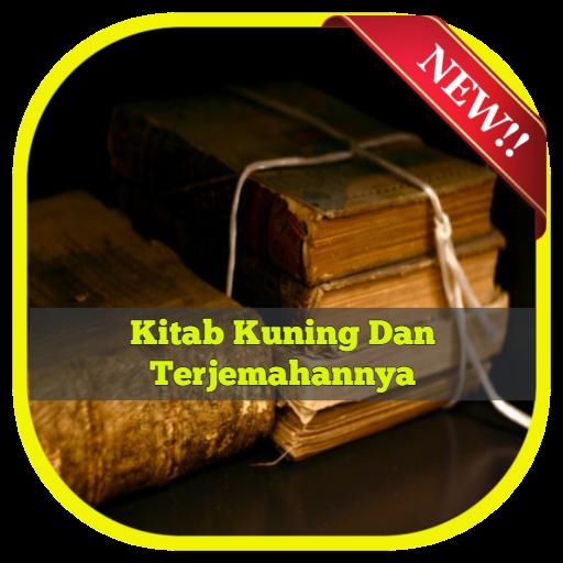 Kitab Kuning Dan Terjemahannya