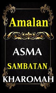 AMALAN ASMA SAMBATAN KHAROMAH TERLENGKAP screenshot 3