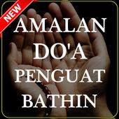 Amalan Doa Penguat Bathin Terlengkap icon