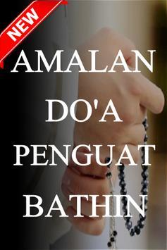 Amalan Doa Penguat Bathin Terlengkap apk screenshot