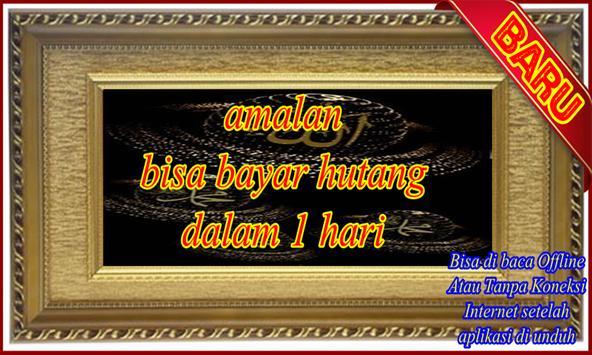 Amalan Lunas Hutang 1 Hari screenshot 1