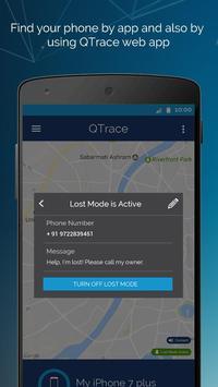 QTrace screenshot 3