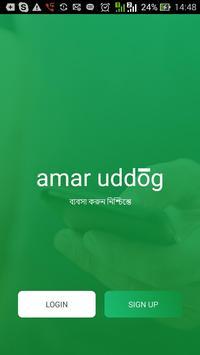 Amar Uddog poster