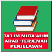 Ta'lim Muta'alim dan Terjemah icon