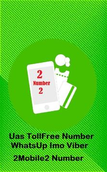 UAS Free Number WhatsUp imo FaceBook poster