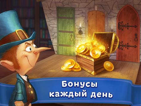 Сказки и развивающие игры для детей, малышей screenshot 7