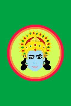 Lord Krishna Live wallpaper poster