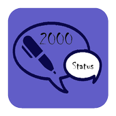 Status 2000 SMS Collection icon