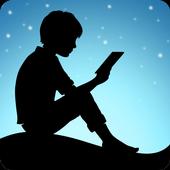 Amazon Kindle أيقونة