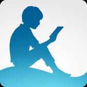 Amazon Kindle Lite – 2MB. Read millions of eBooks (Unreleased) icon